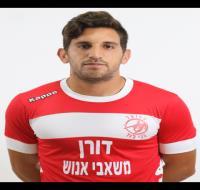 Omar MASHALLA